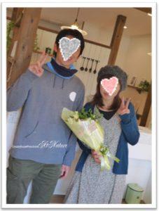 Baidu IME_2014-6-8_20-24-11