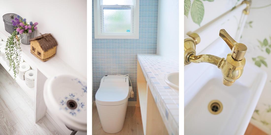 トイレの完成事例